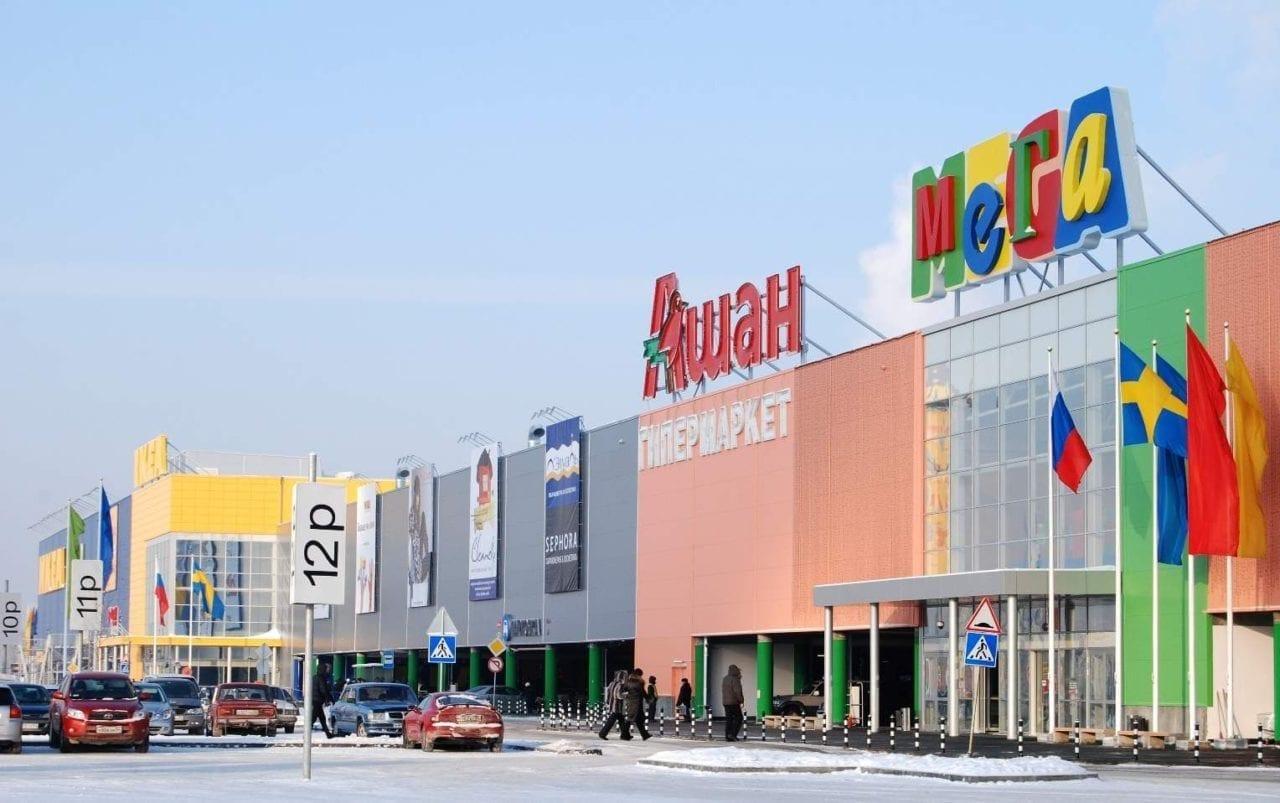 Важность торговых центров рядом с квартирой
