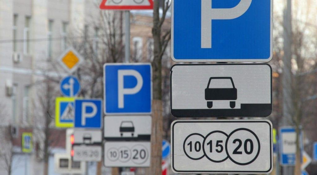 Наличие парковок при выборе района квартиры