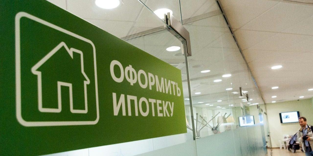 кредит 150000 рублей без справок и поручителей в день обращения без отказа