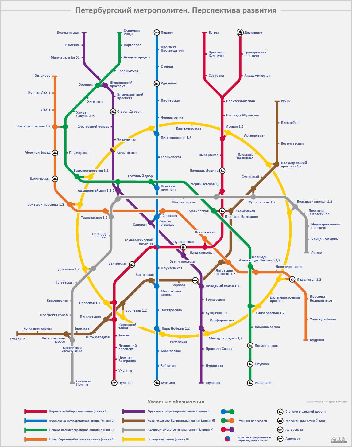 План схема развития метро СПб